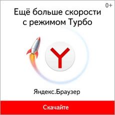 программа навигатор для андроид скачать бесплатно через торрент