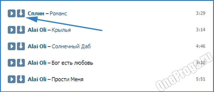VKSaver_scr