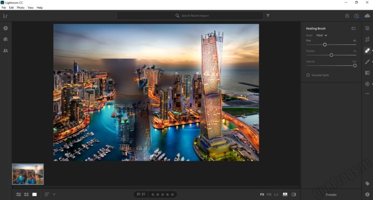 Adobe Lightroom - Скриншот 3