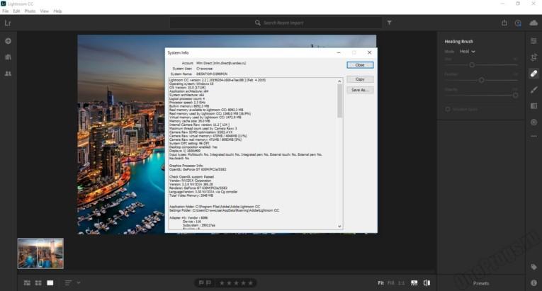 Adobe Lightroom - Скриншот 5