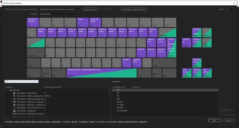 Adobe Premiere Pro - Скриншот 7