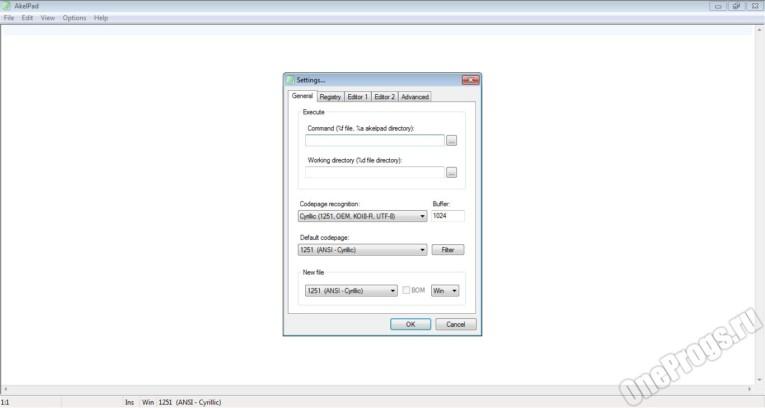 AkelPad rus - Скриншот 3