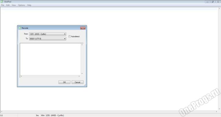 AkelPad rus - Скриншот 4