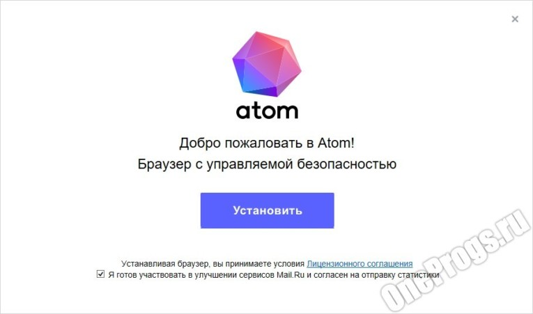 Браузер Atom - Скриншот 1