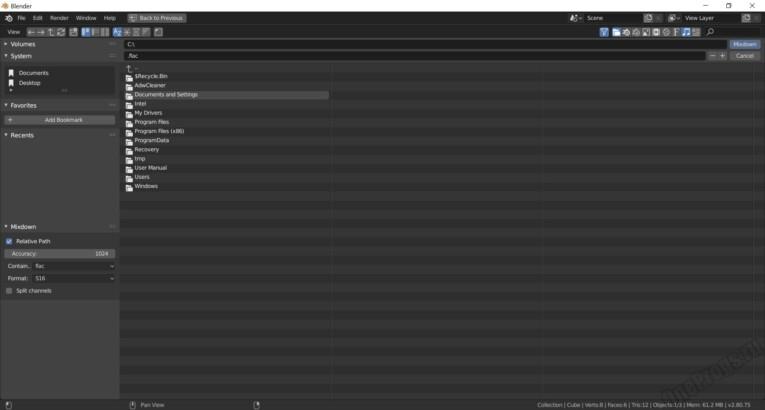 Blender - Скриншот 4