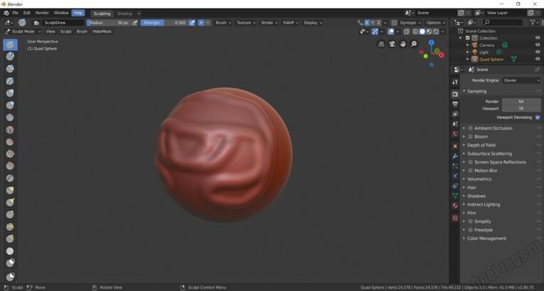 Blender - Скриншот 6