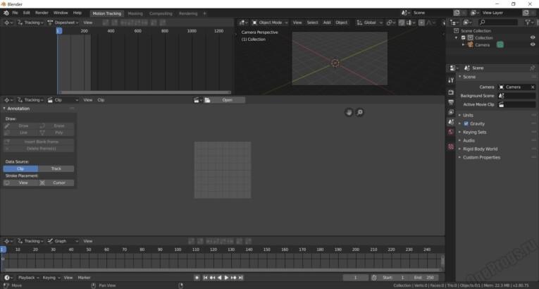 Blender - Скриншот 7