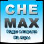 CheMax Rus logo