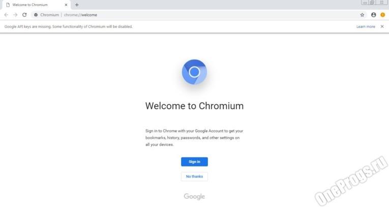 Chromium - Скриншот 2