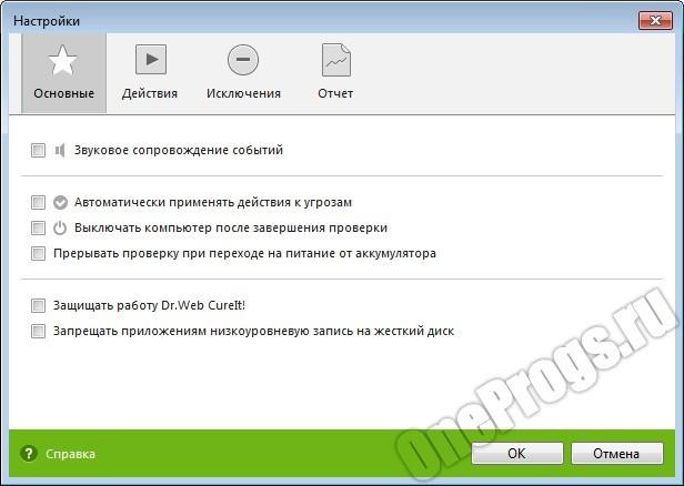 Dr.Web CureIt! - Скриншот 3