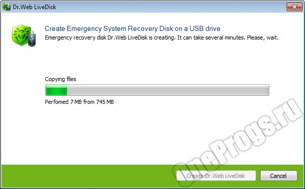 Dr.Web LiveDisk - Скриншот 3