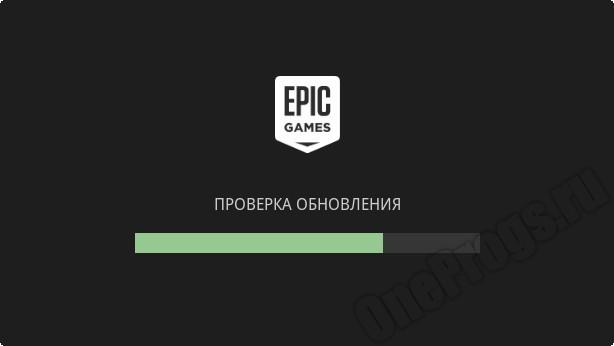 Epic Games Launcher - Скриншот 7
