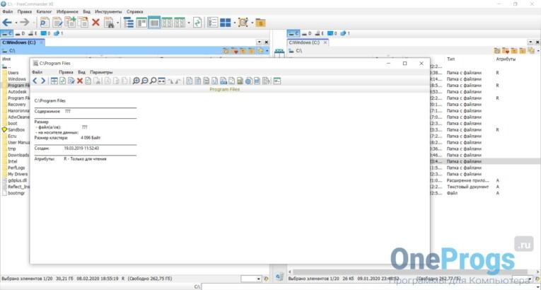 FreeCommander XE - Скриншот 5
