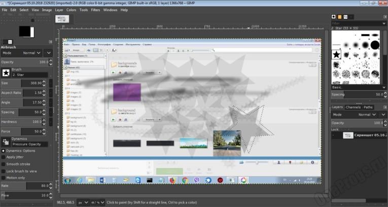 GIMP - Скриншот 4