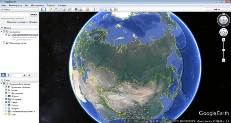Google Earth - Скриншот 2