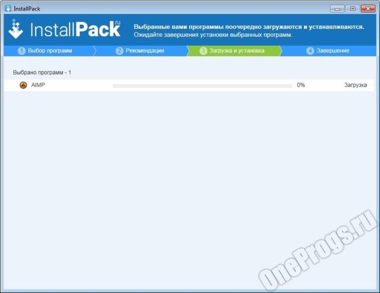 InstallPack - Скриншот 1