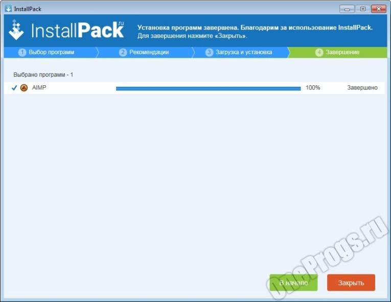 InstallPack - Скриншот 3