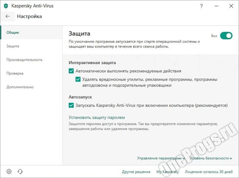 Kaspersky AntiVirus - Скриншот 2