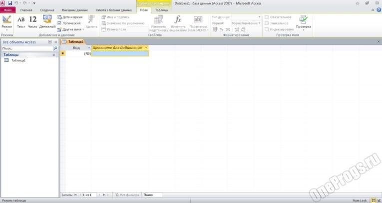 Microsoft Office - Скриншот 1