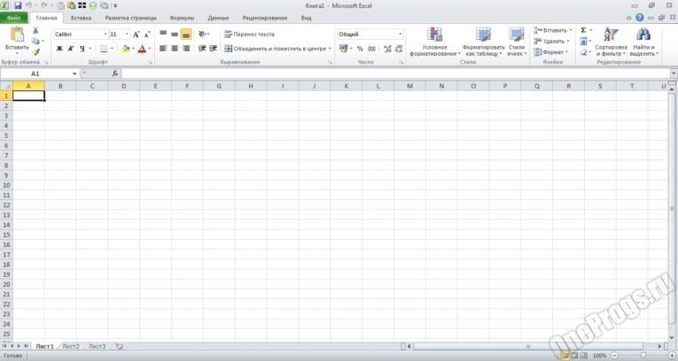 Microsoft Office - Скриншот 3