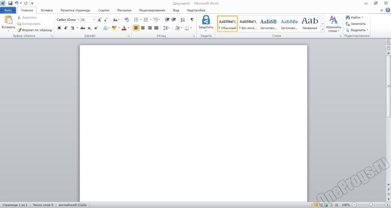 Microsoft Office - Скриншот 4
