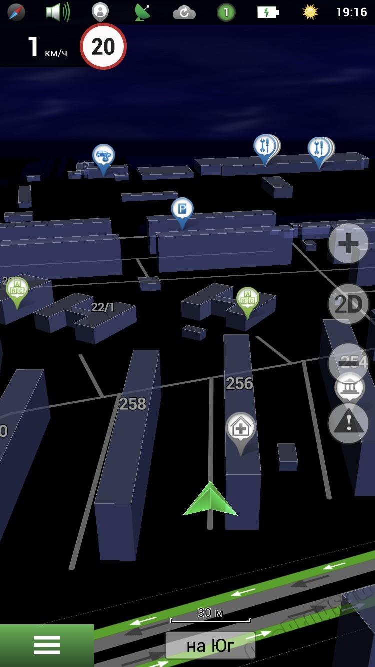 скачать обновление навител для навигатора бесплатно