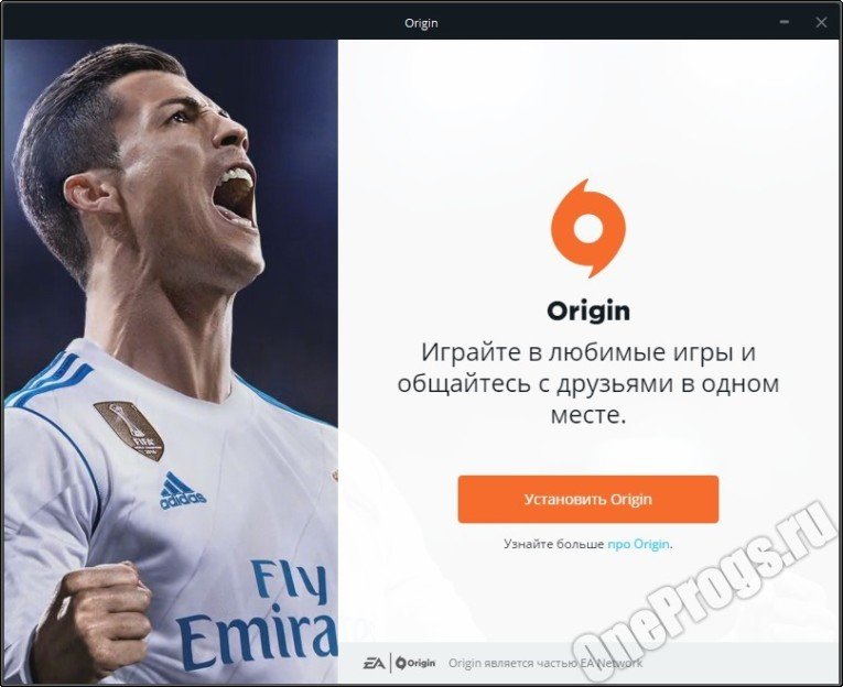 Origin - Скриншот 7