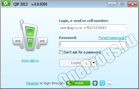 QIP 2012 - Скриншот 2