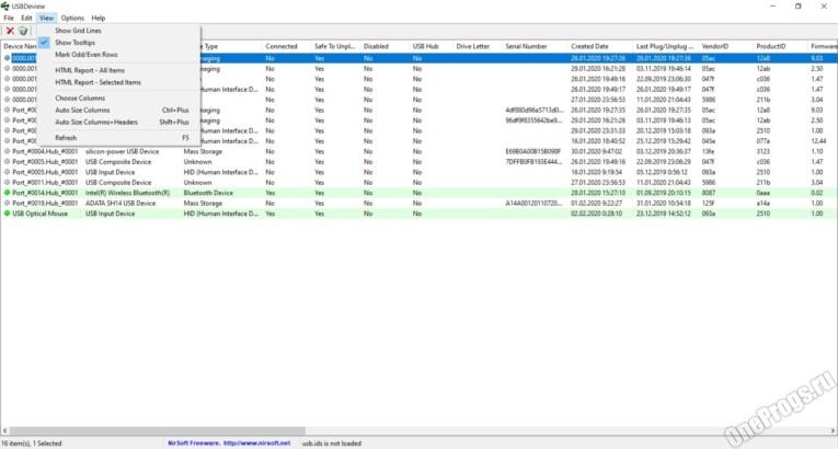 USBDeview - Скриншот 3