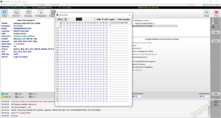 Victoria HDD/SSD - Скриншот 3