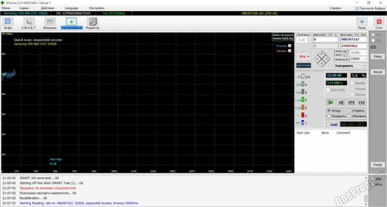 Victoria HDD/SSD - Скриншот 5