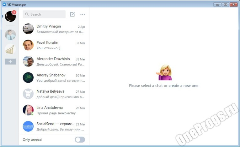 VK Messenger - Скриншот 1