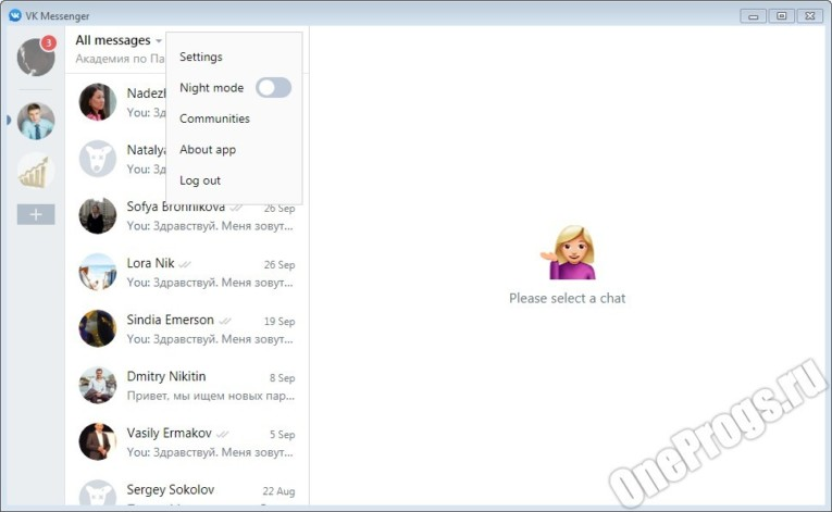 VK Messenger - Скриншот 2