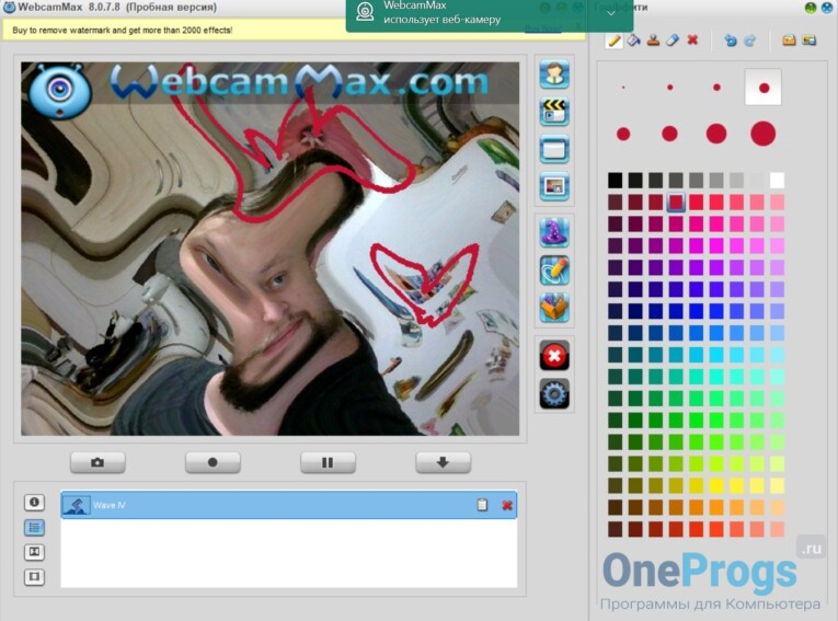 WebcamMax - Скриншот 3