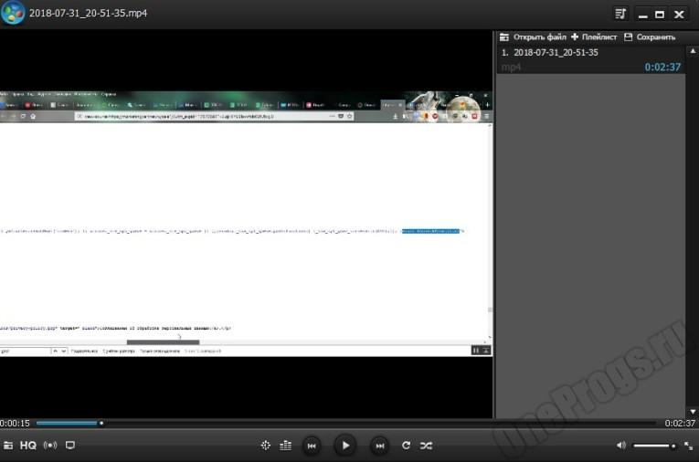 Windows Player - Скриншот 3