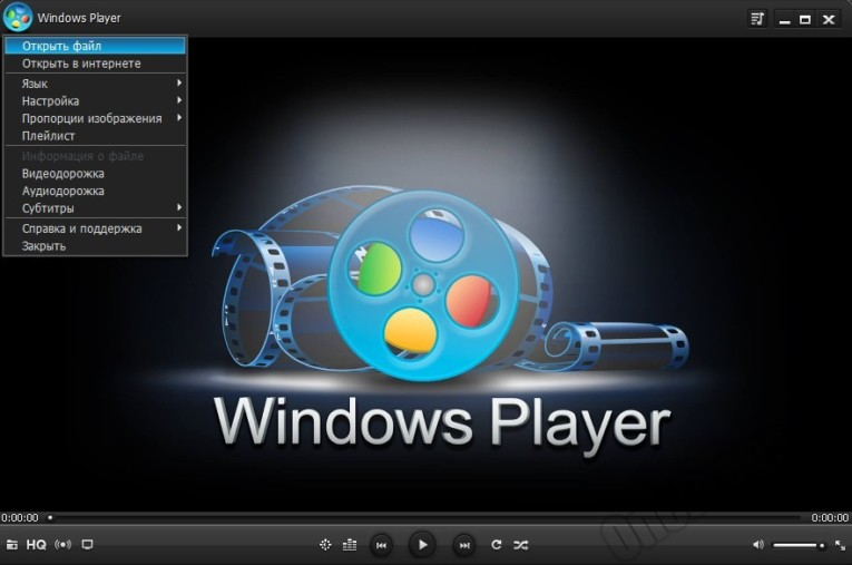 Windows Player - Скриншот 4