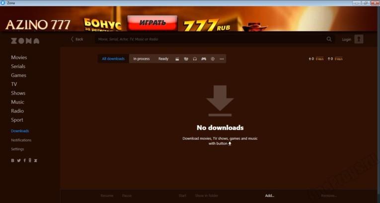Zona - Скриншот 4