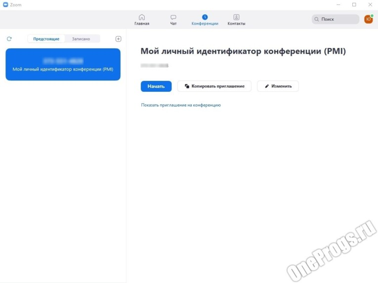 Zoom - Скриншот 4